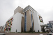 Ataşehir Surgical Outpatient Clinic (Хирургический центр Асташехир)